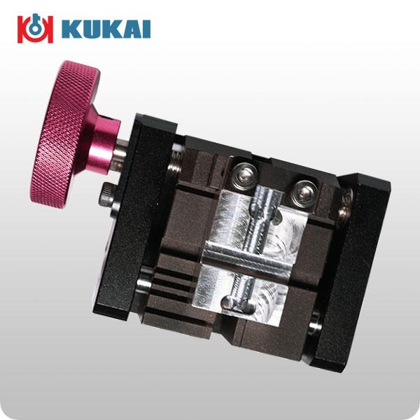 sec e9 key machine